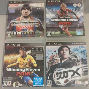 PS3ソフト 4本セット
