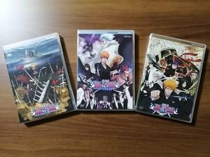 劇場版BLEACH DVD 3本セット
