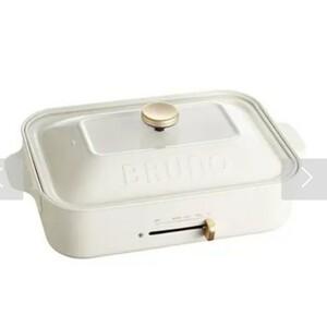 BRUNO コンパクトホットプレート ホワイト