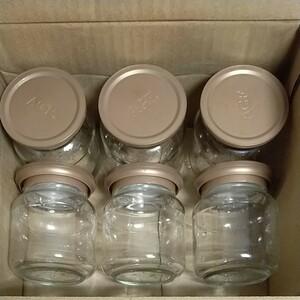 マキシム 80g 空き瓶 6個