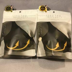 SHAPEDAYS 日本製 2個セット 24時間育乳ブラ S〜M シェイプデイズ 黒とベージュ