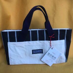 琉球帆布 バッグ トートバッグ バッグインバッグ タグ付き新品 未使用品 ネイビー×生成り ストライプ