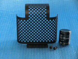エレキット6BM8シングル真空管ステレオパワーアンプTU-870/870R組立キットのグレードアップオプション