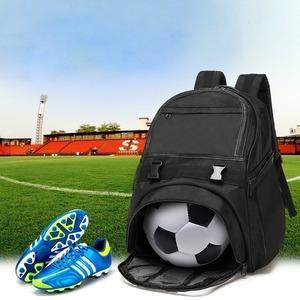 プロサッカーボールパックバッグ サッカー バスケット ジムフィットネス 収納リュックサック トレーニングバッグj00194