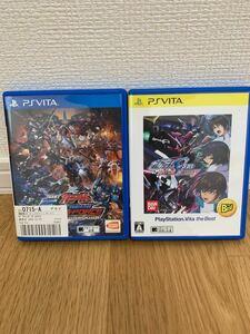 PS Vita中古ソフト 機動戦士ガンダムSEED BATTLE DESTINY & エクストリームバーサスフォース セット品