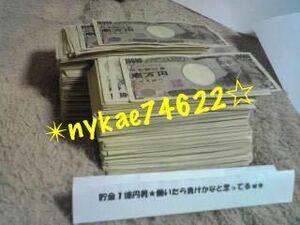 產品詳細資料,日本Yahoo代標|日本代購|日本批發-ibuy99|☆コロナ禍に稼ぐ新案件☆たった2時間で155,000円の現金が何回でも。本気の方のみ 再現性◎