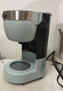 TOFFY 5カップアロマコーヒーメーカー ※ポット無し・コーヒーメーカーのみ※