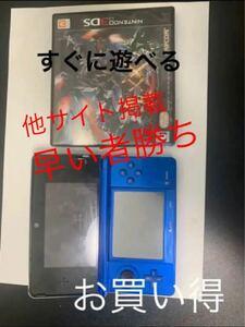 3DSとダブルクロス 1万円分のダウンロードソフト 他サイト掲載早い者勝ち 限界値下げ