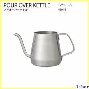 ☆かわいい☆ ポット ミニ ドリップ エスプレッソ コーヒー 252