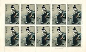 記念切手 1974年 切手趣味週間 伊東深水 指