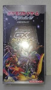 ポケモンカードゲーム ハイクラスパック GX ウルトラシャイニー BOX