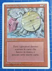 【Wheel of Fortune】MTG リバイズド 3ED レア イタリア語 伊語 1枚 Daniel Gelon コレクション向け 自引き品 ワンオーナー【未使用美品】