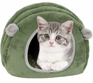 猫ハウス 冬暖かい ペット用品 かわいい