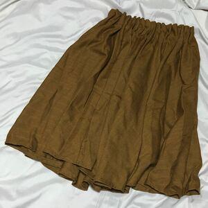 ひざ丈フレアスカート / ブラウン