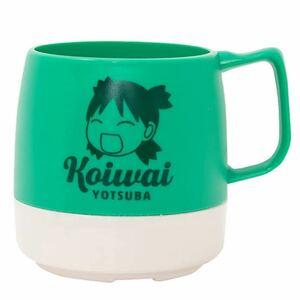 【限定品】dinex マグカップ よつばと よつば green 未開封
