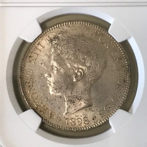 ★1898 スペイン 5ペセタ銀貨 アルフォンソ13世 NGC MS61
