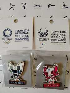 東京2020オリンピック、パラリンピックマスコットピンバッジセット(新品送料無料)ピクトグラム袋付き