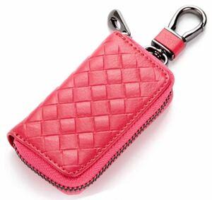 キーケース ピンク キーホルダー キーチェーン キーレス カー用品 牛革 レザー 鍵 カードケース 本革 レディース スマートキー