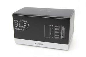 未使用品 コシナ フォクトレンダー APO-LANTHAR 50mm F2 Aspherical ソニーEマウント用 γM787-2B1