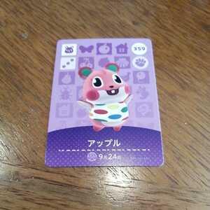 どうぶつの森 amiibo カード アップル