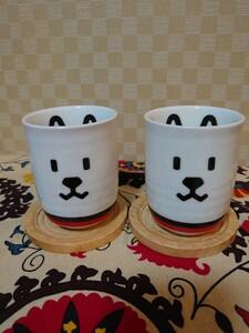 ペアカップ&コースター。犬デサインのカップセット