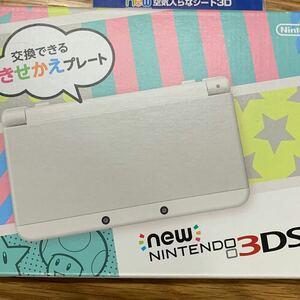 Newニンテンドー3DS ホワイト New3DS 任天堂 きせかえ ニンテンドー new NINTENDO 3DS