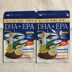 ★届きたて★ シードコムス エゴマ油・亜麻仁油配合DHA+EPA 90粒(約3ヶ月分)×2袋 送料無料