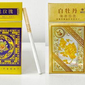 茶煙草 茶タバコ 金糸バラ 1箱+白牡丹茶1箱