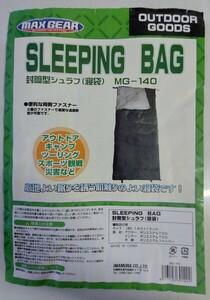 アウトドア用品寝袋 寝袋