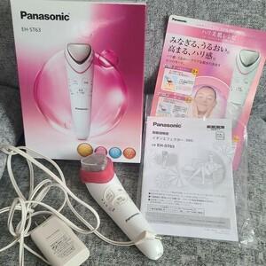 Panasonic EH-ST63-P イオンエフェクター 美顔器