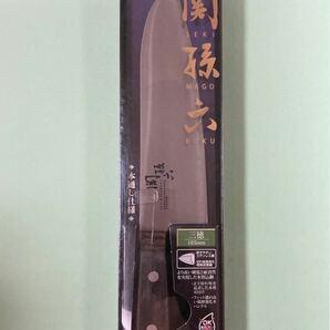 貝印 KAI 三徳包丁 関孫六 桃山 165mm 日本製 AE5146
