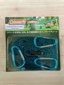Coleman コールマン ハンギングチェーン アクア 2000016952 キーリング グリーン