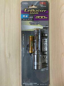 オーム電機 LED懐中電灯 防水 ズームライト LEDKAISER ZOOM 200lm LHA-KS411ZI-S