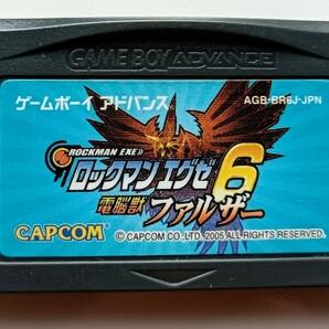 ロックマンエグゼ6 ファルザー 動作確認済み GBA ゲームボーイアドバンス