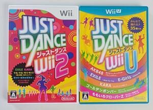 JUST DANCE Wii 2 WiiU 動作確認済 運動不足解消!