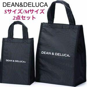 保温保冷 DEAN&DELUCA(ディーン&デルーカ) トートバッグ クーラーバッグ S/Mセット エコバッグ コンパクト デリ