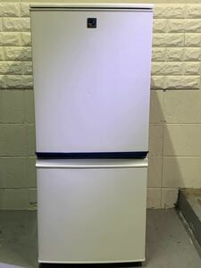 【清掃 消毒 除菌済】【美品】SHARP 冷凍冷蔵庫 シャープSJ-14E8