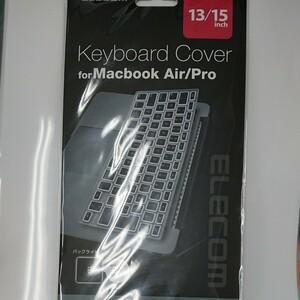 キーボードカバー for Macbook Air/Pro PKC-MACB10CBK