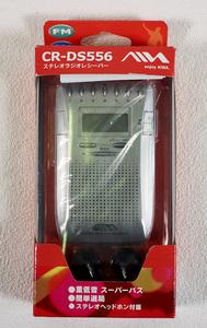 ◆未使用品◆AIWA アイワ  CR-DS556 ステレオラジオレシーバー  ポケットラジオ 未開封 箱イタミあり (2751865)