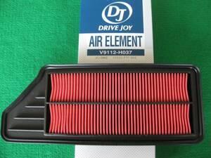 エアーエレメント(バモス・ホビオHJ2・HM3・4 ターボ車4AT車)H037 トヨタモビリティパーツ日本製 新品
