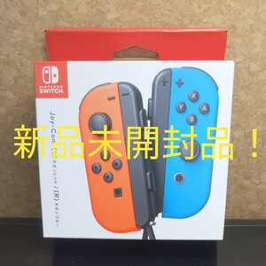 Nintendo Switch Joy-Con (L) ジョイコン Joy-Con