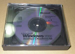 ★Microsoft Windows 2000 Developer's readiness Kit MSDE★中古★