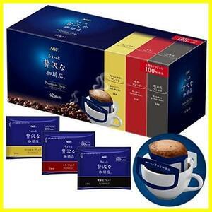 AGF ちょっと贅沢な珈琲店 レギュラーコーヒー プレミアムドリップ アソート 42袋 【 ドリップコーヒー 】【 つめあわせ 】