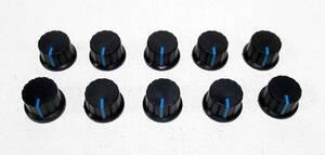 可変抵抗用 ボリューム調整ツマミ 10個セット 直径約23.6mm 高さ約15.7mm