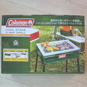 Coleman クールステージ ツーウェイグリル(Model 170-9369)