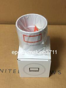 白 即決 国内正規新品 BOTANIZE x BEAMS POT WHITE ボタナイズ ビームス ポット 植木鉢 鉢 白
