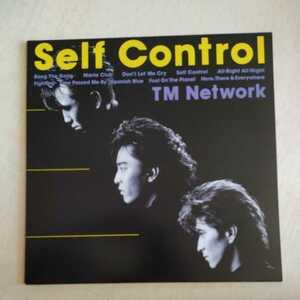 Self Control TM NETWORK TMネットワーク セルフコントロール レコード盤 歌詞付き