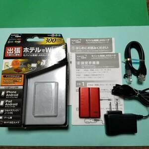 値下げ モバイル無線LANルーター ロジテック(Logitec) LAN-W300N/RSR レッド