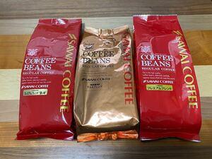 コーヒー豆(中挽き) 500g×3袋 澤井珈琲