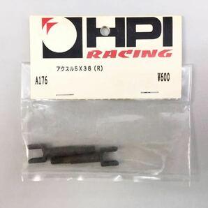 HPI A176 アクスル5×38(R)